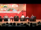 願景2030公開論壇兩岸組:曹興誠 2030兩岸願景