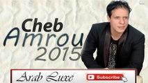 Cheb Amrou 2015 Ndirak Amie