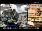 KHB放送 東日本大震災 瞬間