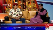Mian Sahab Bad Neyat Nahi Hain PPP Wale Bad Neyat Hain - Aftab iqbal