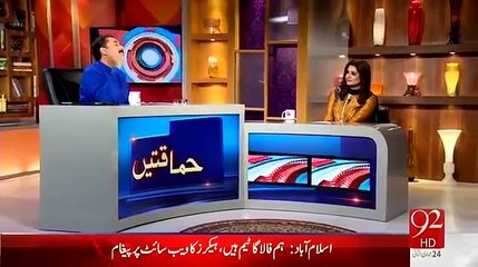 Himaqatain EP 24, 13 April 2015
