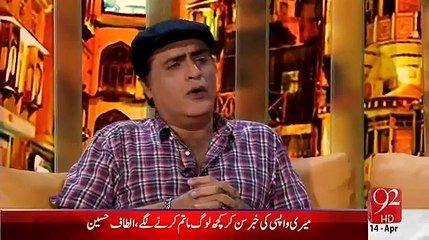 Himaqatain EP 25, 14 April 2015