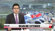 N. Korea officially extends deadline for Kaesong wage payment to Friday