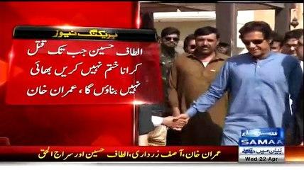 I won't call Altaf Hussain a brother till he stops killing, Imran Khan