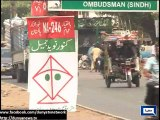 Dunya News - Several voters' name not enlisted in voters list