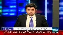 PPP Ko Chahiye Kay Jaldi Say Zardari Sahab Ka Kuch Intezam Kar Lain Warna Yeh Bhutto Kay Masood Mehmood Ki Tarah Zardari Sahab Ki Jaan Ko Anay Walay Hain Saleem Bukhari