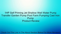 1HP Self Priming Jet Shallow Well Water Pump Transfer Garden Pump Pool Farm Pumping Cast Iron Pump Review
