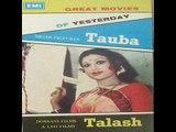 Talash - Rickshaw Wala Matwala - Bashir Ahmed