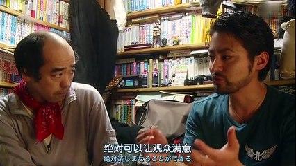 山田孝之的東京都北區赤羽 第6集 Takayuki in Tokyo to Akabane Ep6