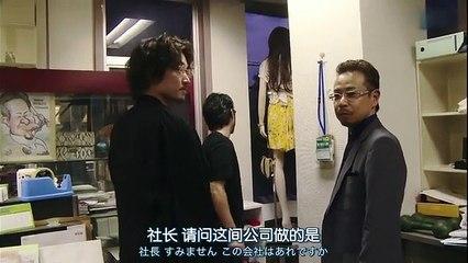 山田孝之的東京都北區赤羽 第8集 Takayuki in Tokyo to Akabane Ep8