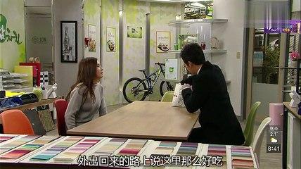 清潭洞醜聞 第105集 Cheongdamdong Scandal Ep105
