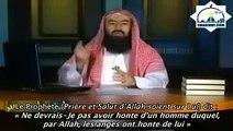 'Uthman Ibn 'Affân - Qu'Allah l'agrée -