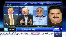 Nabeel Gabol - If MQM Get 50 to 70,000 Votes Then Altaf Hussain Will Demolished The Rabta Commttiee -