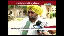 MP Bhagwant Mann reaction on farmer's death | New Delhi