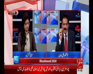 Bebaak 20 April 2015 (20-04-2015)