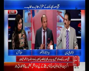 Bebaak 21 April 2015 (21-04-2015)