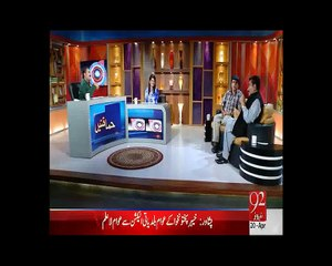 Himaqatain EP 27, 21 April 2015