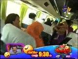 Naa Peru Meenakshi 23-04-2015 | E tv Naa Peru Meenakshi 23-04-2015 | Etv Telugu Serial Naa Peru Meenakshi 23-April-2015 Episode