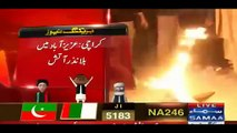 MQM Workers Burned PTI Election Symbol 'BAT' In Azizabad Karachi
