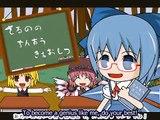 チルノのパーフェクトさんすう教室 - Cirno's Perfect Math Class ENGLISH SUB