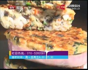 20150423 生活广角 2015-04-23
