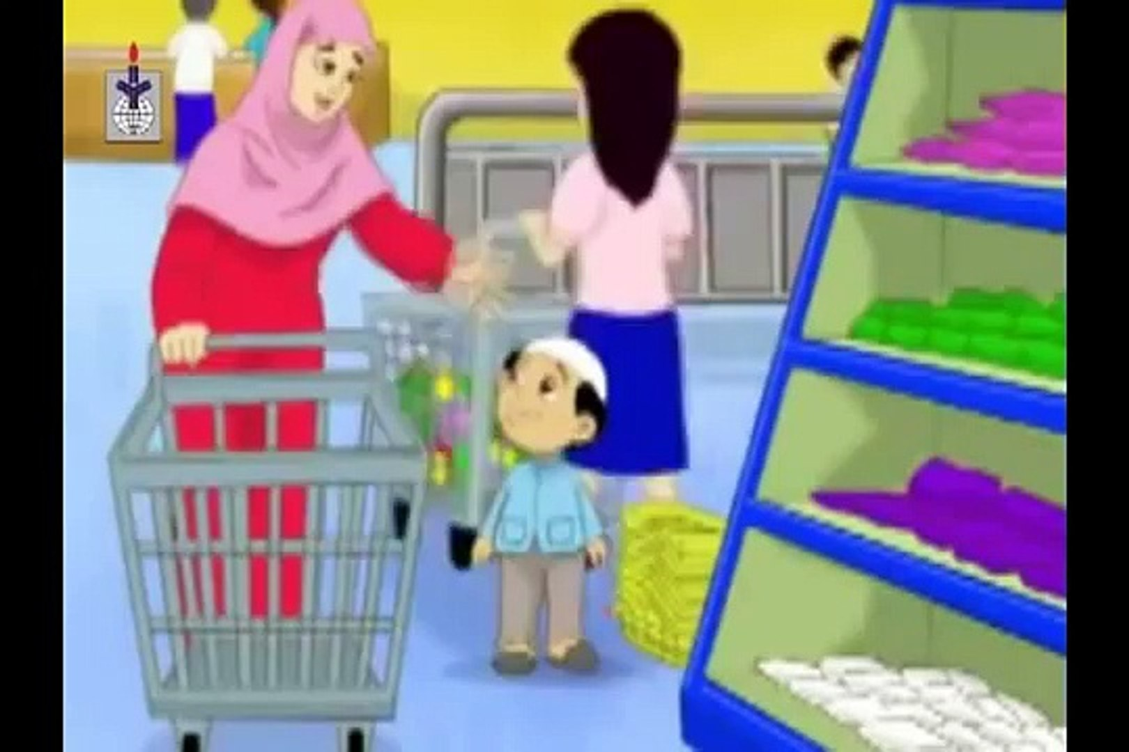 islamic education for kids lesson aboout ISLAM