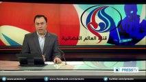 Hackers took over social media accounts of Iran's Al-Alam news channel