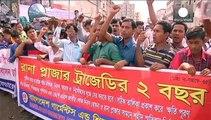 Μπαγκλαντές: Δύο χρόνια από την κατάρρευση κτιρίου με 1.100 νεκρούς