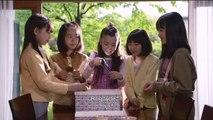 Shokuzai trailer / bande-annonce - vanaf 24/07/2013 in de bioscoop / dans les salles