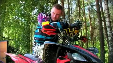 Quad Yamaha motocross