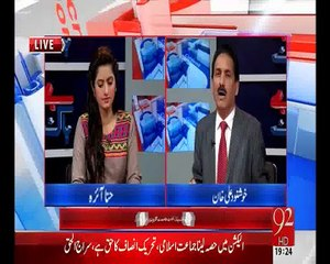 Bebaak 22 April 2015 (22-04-2015)