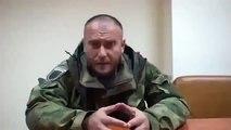 Обращение ЯРОША !!!! УКРАИНА НОВОСТИ СЕГОДНЯ Новости украины Новости сегодня 24 04 2015