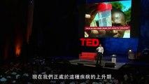 [TED 中文] 比爾.蓋茲.退而不休 / Bill Gates on mosquitos, malaria and education