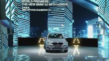 BMW Group Highlights at the 2015 Shanghai Motor Show