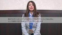小野塚彩那選手からのメッセージ(スキー女子ハーフパイプ) :文部科学省