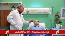 Dar Hashiye 25- Dar Hashie 25- Dar Hashieh Part 25- سریال در حاشیه قسمت بیست و پنجم - YouTube
