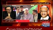 Last Ke 6 Months Mein Army Cheif Aur ISI Ka Kia Haal Karenge Politican...Shaheen Sehbai Telling