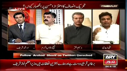 NA-246 Election was fair and the credit goes to Rangers: Ali Zaidi