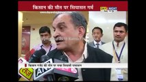 Ch. Birender Singh, Digvijaya Singh reaction over Arvind Kejriwal's statement
