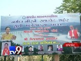 Rajkot hoardings thank CM for water but commissioner's 'letter' exposes the truth  - Tv9 Gujarati