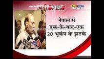 Earthquake: PM Modi monitoring situation