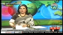 Bangla BTV News 25 April 2015 On BTv