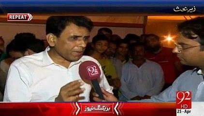 Akhri dafa PTI ki Siyasat Ko Container Main Pack Kar Kay Ship Kardiya- Khalid Mqbool Siddique on NA-246 Results