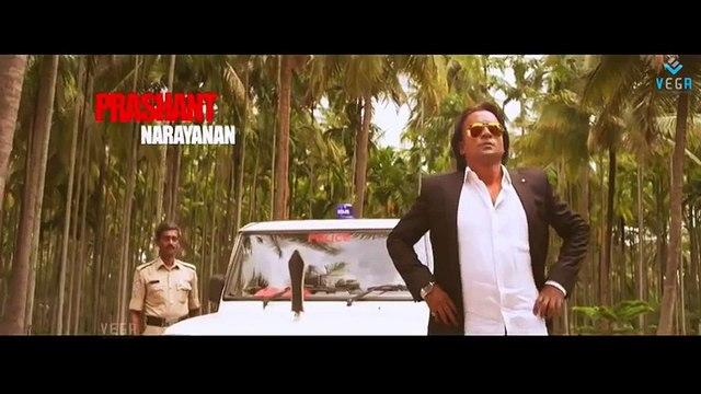 Amma 2015 Movie - New  Official Curtain Raiser Hindi Version - Ragini Dwivedi