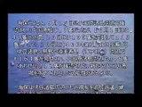 中国のサンゴ密猟漁船がどんどん増えてる理由が ヤ バ す ぎ る !!! 《中韓監理職》