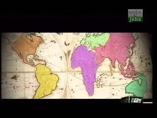 Masih Ad-Dajjal Resource | Learn About, Share and Discuss Masih Ad