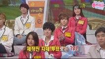 [ENG SUB] Star Golden Bell   JongKey cut -unlocKEY subs-