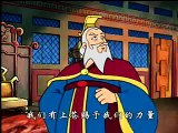 Chinese cartoon--The magic flute--Learn chinese