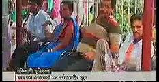 Bangla TV News Today 26 April 2015 JamunaTv Bangladeshi Breaking News live new