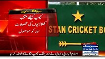 PCB Another Blunder -- Invites aged cricketers in Emerging cricketers camp